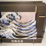 3Dポストカード葛飾北斎 神奈川沖浪裏